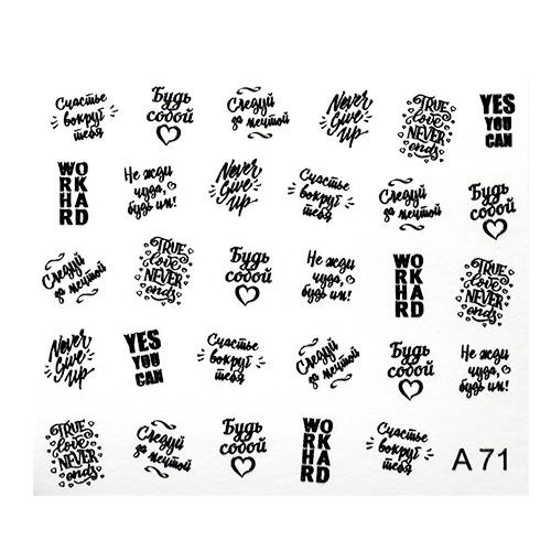 Milvart 3D Black A71 Water Transfer Nail Art Decal Word Phrase design can be used on nail varnish or gel polish